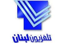 ترددات القنوات اللبنانية