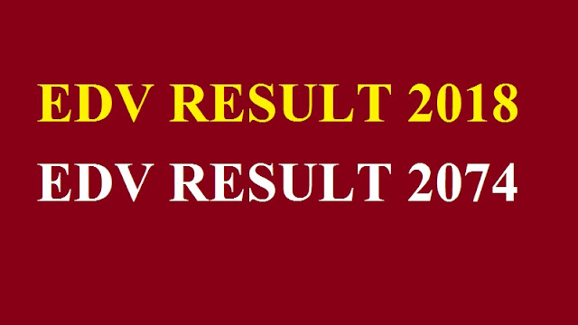 EDV Result 2018 with Name List | EDV 2018, DV Result 2018, EDV Nepal