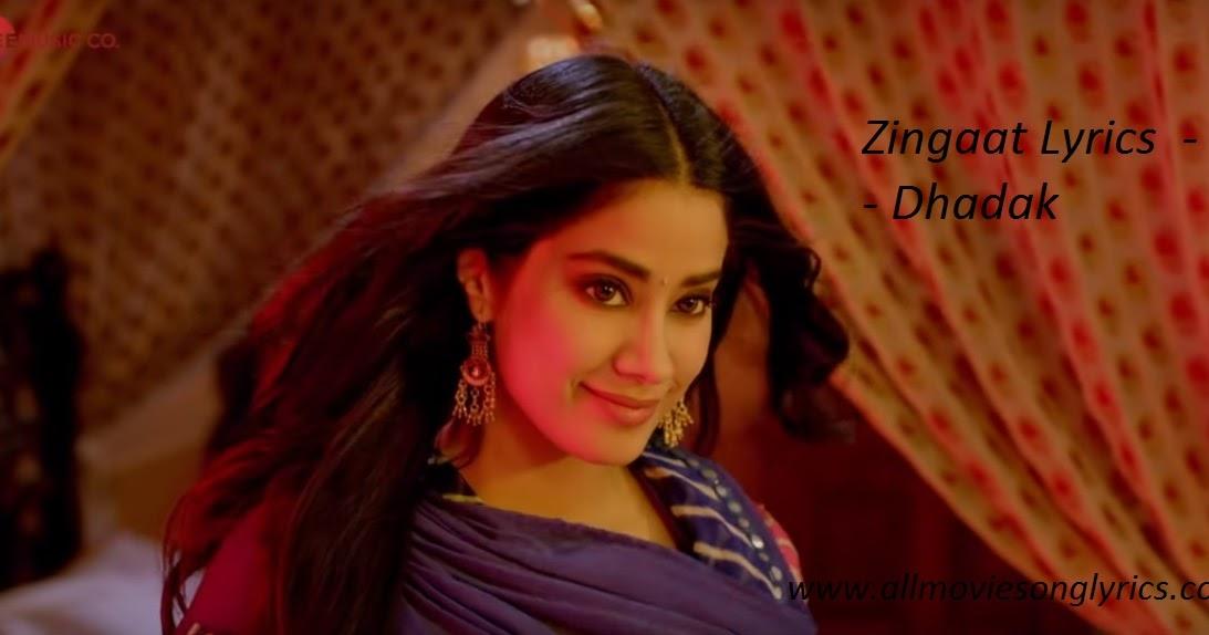 Lyrics   Hindi Songs   English Songs   Latest Songs