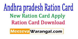 Andhra Pradesh Ration Card Full Information New Ration card Apply
