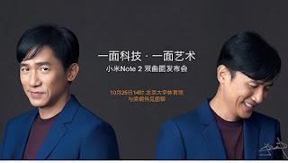 Review Spesifikasi Dan Harga Xiaomi Mi Note 2, Produk Xiaomi Paling Mahal?, review xiami, hp terbaru, phablet canggih 2016, Xiaomi Phablet Mi Note 2