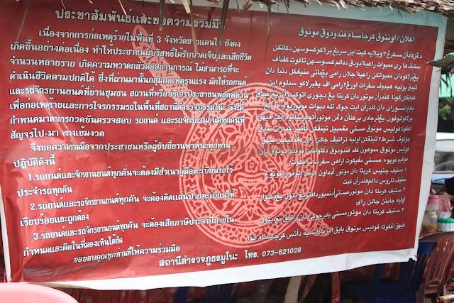 Gambar iklan di Munduk Thailand mengumumkan berita dan arahan kepada rakyat jelata
