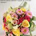 Λουλούδια με ευχές για  γιορτή και  γενέθλιά........giortazo.gr