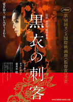 The Assassin (2015) online y gratis