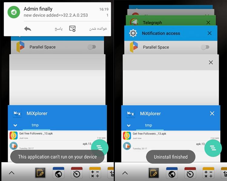 nuova app di appuntamenti una volta
