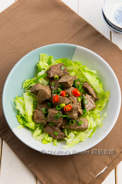 Five Spice Beef Stir Fry02