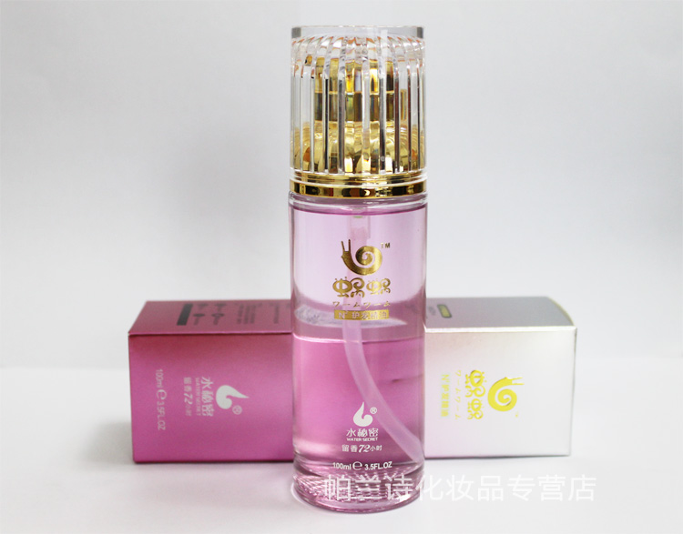 Image result for wowo hair oil