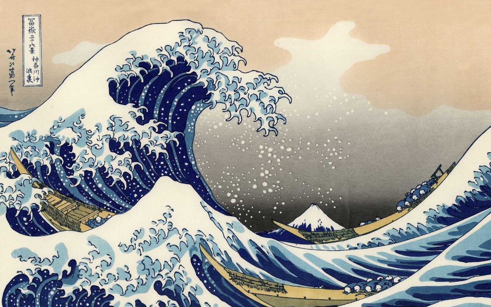 Hokusai by Night: Visita Guidata Serale alla Mostra