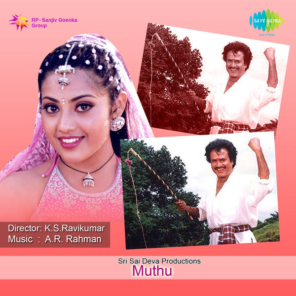 muthu mp3 free download