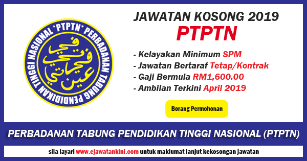 jawatan kosong 2019 ptptn
