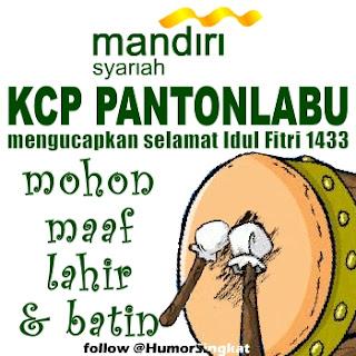 Image Result For Dp Bbm Mandiri