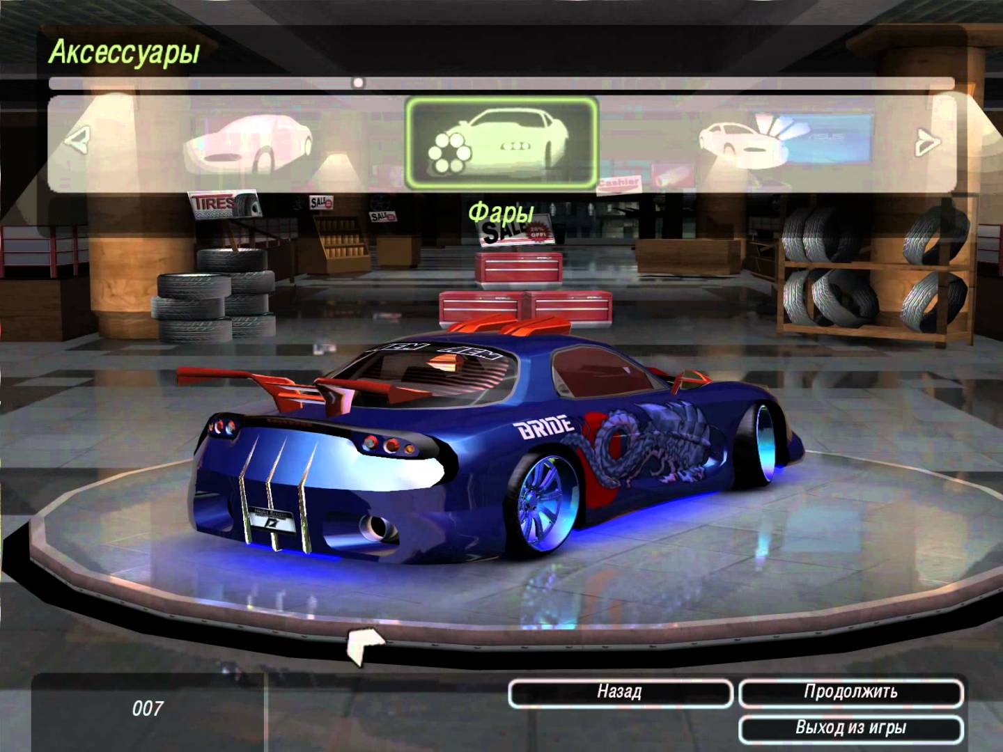 Need for speed underground full game pc
