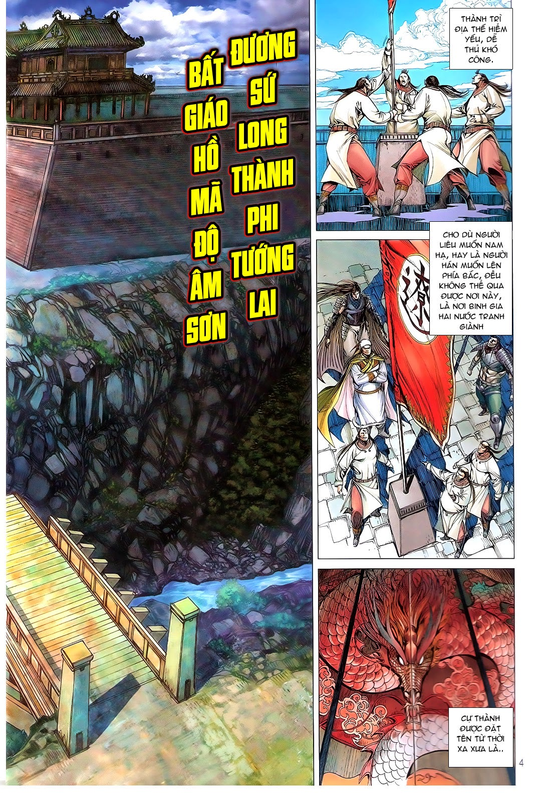 tuoithodudoi.com Thiết Tướng Tung Hoành Chapter 110 - 4.jpg