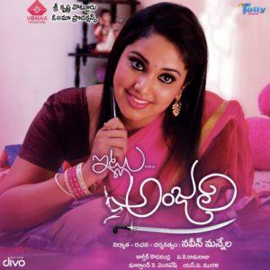 Itlu Anjali Songs Download