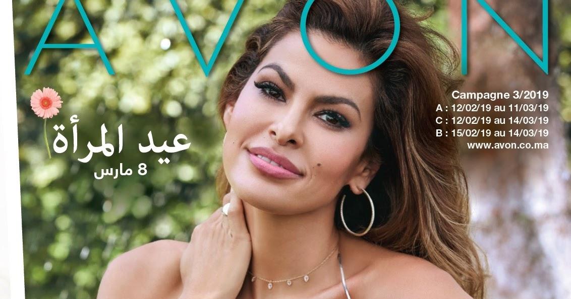 Catalogue Avon Maroc Du 15 Février Au 14 Mars 2019 Lecatalogue