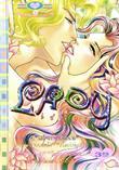 ขายการ์ตูนออนไลน์ Lady เล่ม 21