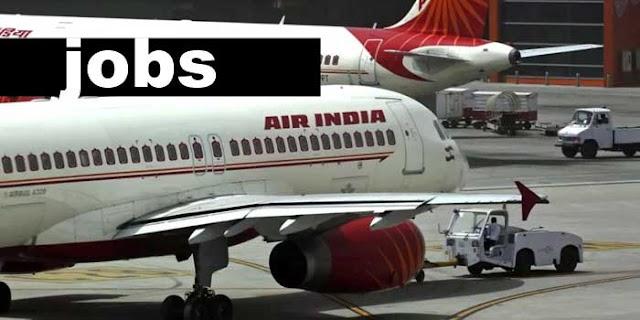 AIR INDIA में नौकरियां: पे-स्केल 20190 रुपये से 60 हजार | GOVT JOBS