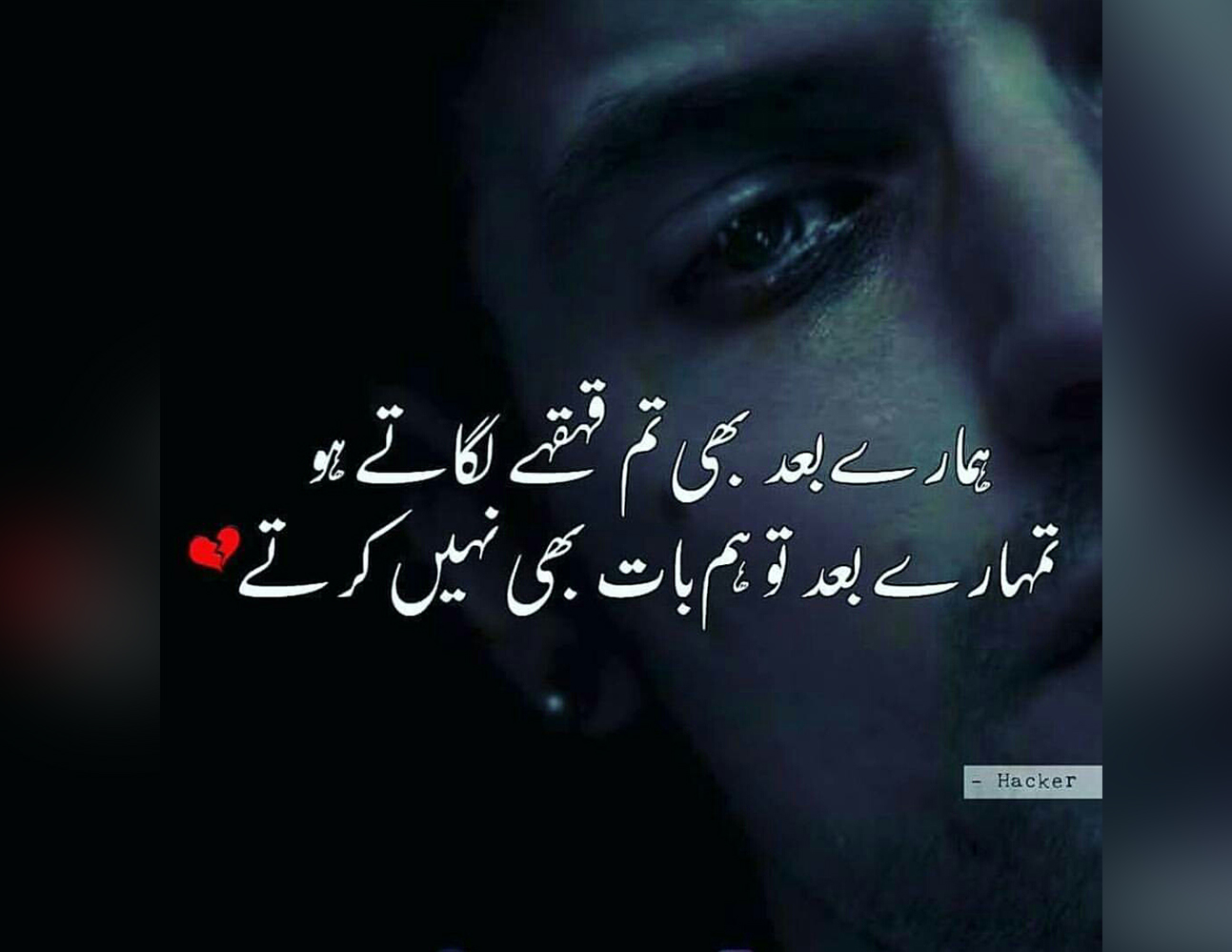 Beautiful Wallpapers With Quotes In Urdu Awesome And Sad Urdu Poetry Images 2 Line Urdu Thoughts