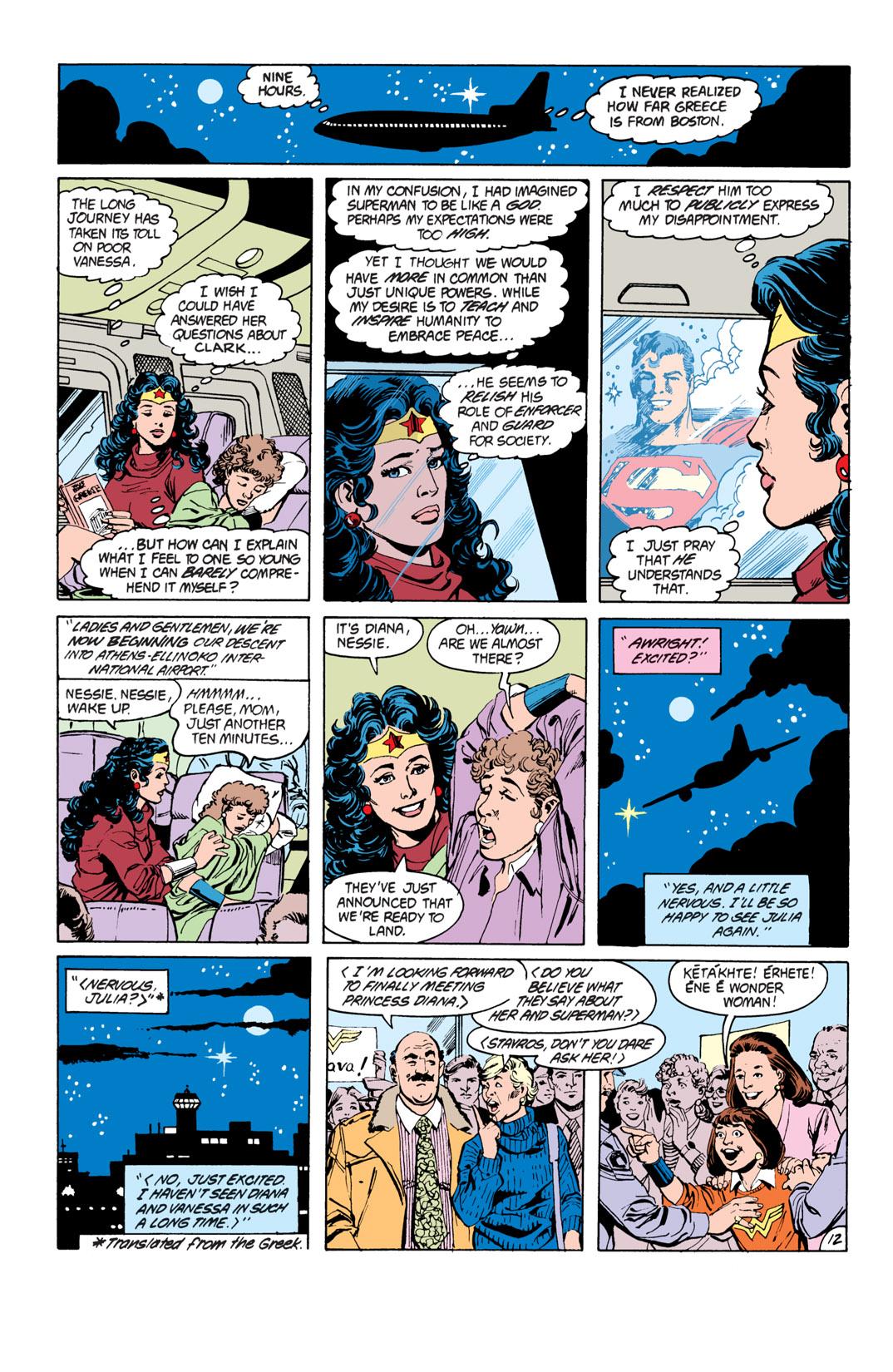 Read online Wonder Woman (1987) comic -  Issue #17 - 13