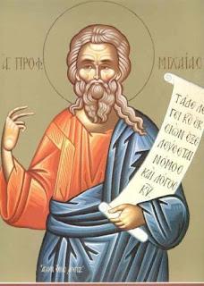 Ὁ Προφήτης Μιχαίας 14 Αυγούστου