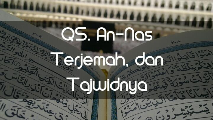 Hukum tajwid yang terdapat dalam surah an-nas