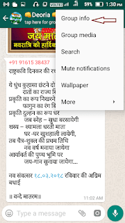 how to remove my name from whatsapp group