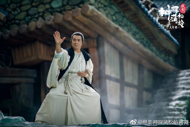 Jackie Chan Knight of Shadows Between Yin and Yang