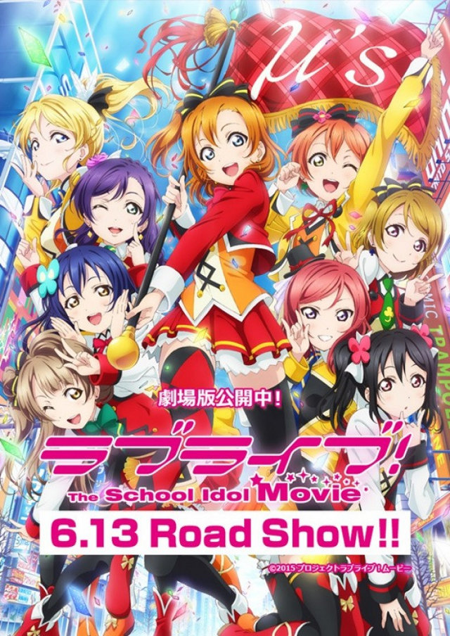 Love Live! The School Idol Movie plakat promujący wejście filmu do kin