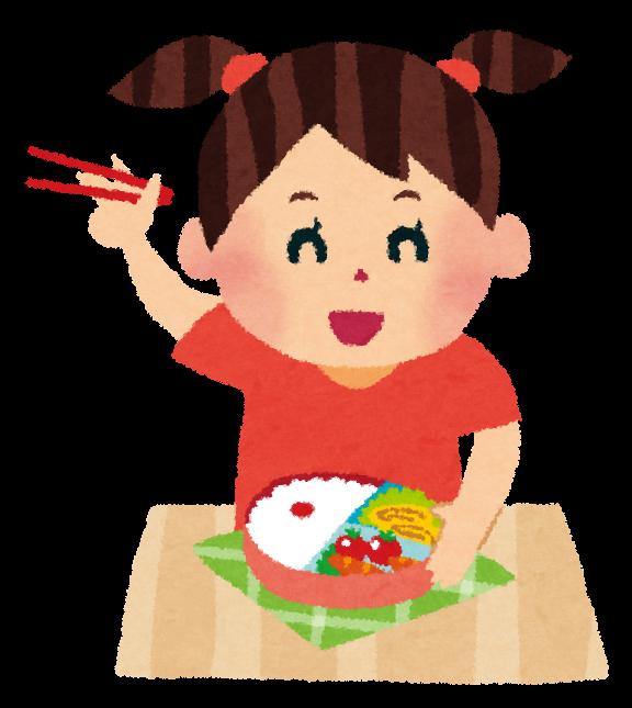 弁当の日◇◆◇保険サロン名古屋守山店