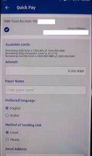 NBK KNet payment collection option - details