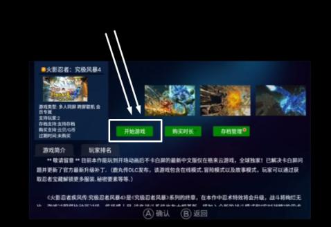 محاكي Xbox لاندرويد لعب ألعاب Xbox 360 على اندرويد بدون