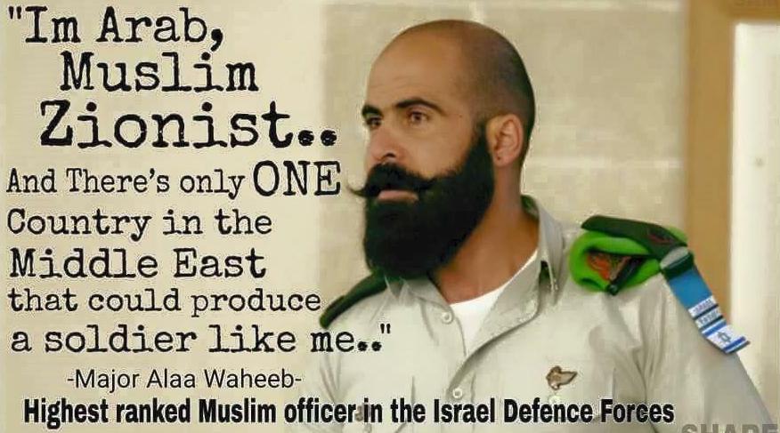 Tentara Islam di Israel yang tidka ketahuan dunia