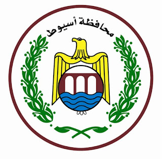 نتيجة الصف الثالث الاعدادى محافظة اسيوط الترم الثانى 2016 اخر العام