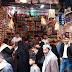 World gears up for Eid-Ul-Fitr