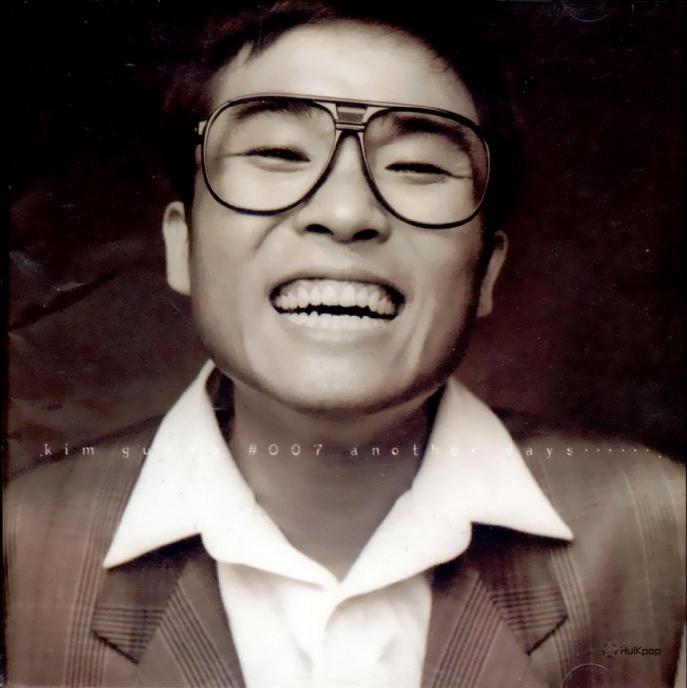 Kim Gun Mo – Vol.7 Another Days (FLAC)