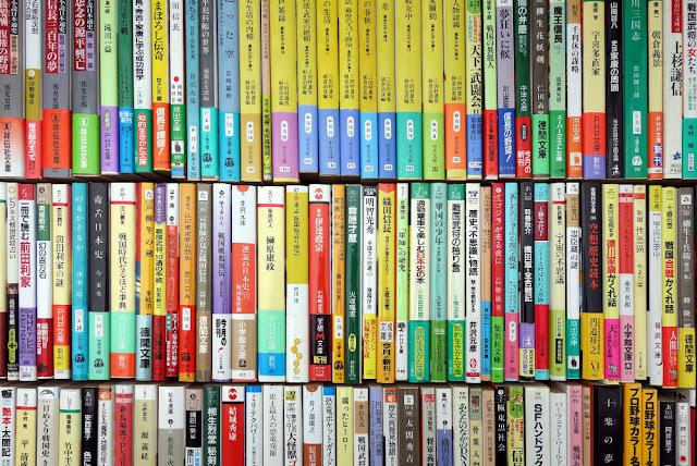 novedades libros literatura