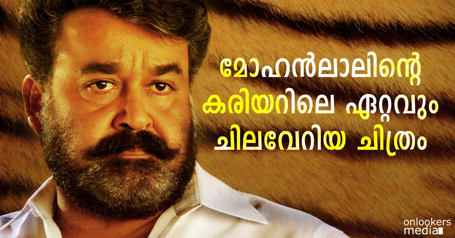 malayalam movie direct download sites