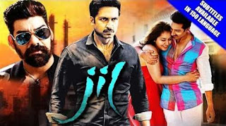 Jil 2016 Hindi Dubbed full movie