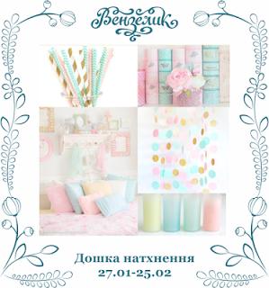 http://venzelyk.blogspot.com/2016/01/31-2502.html
