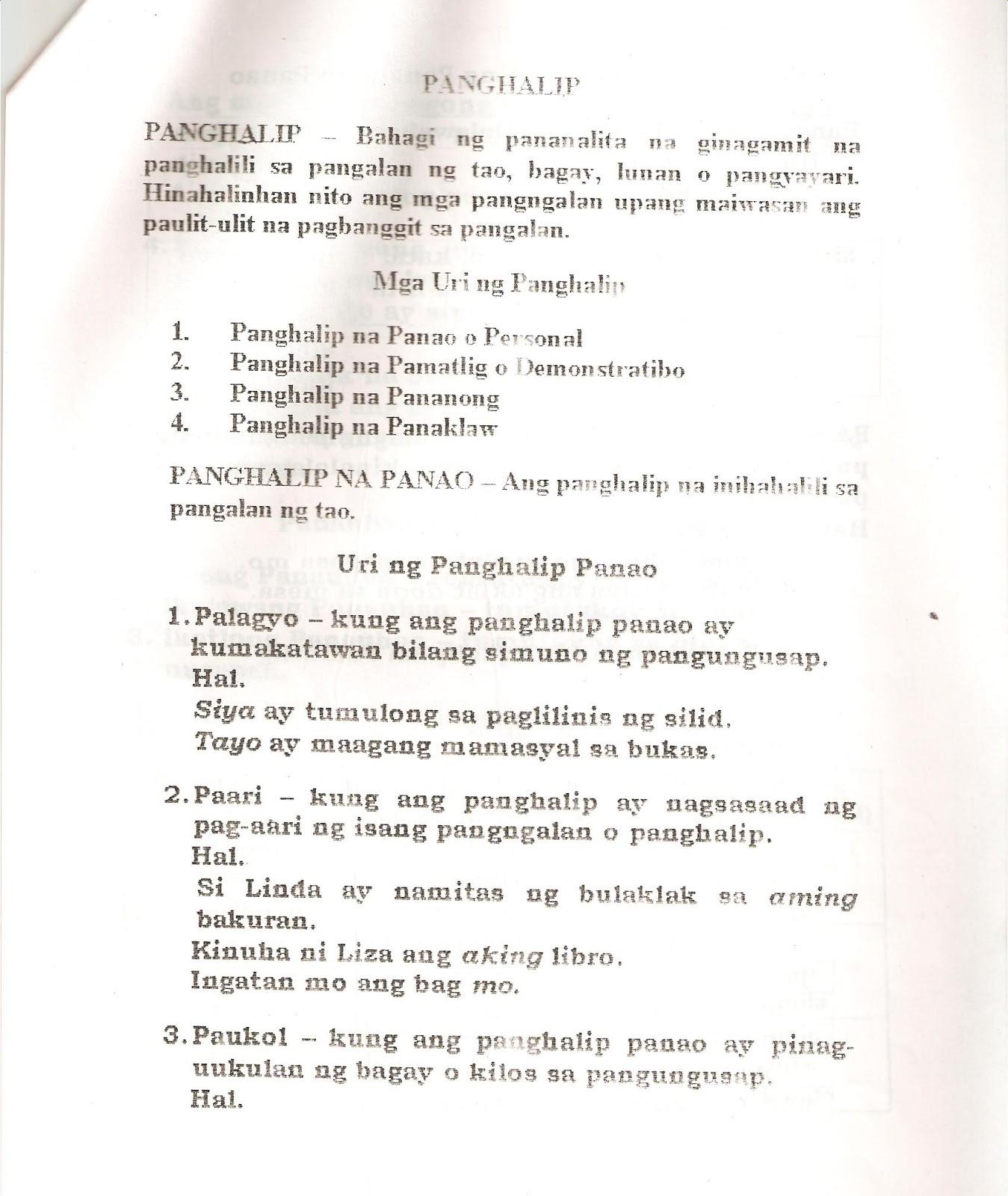 Panghalip Panao Na Worksheets