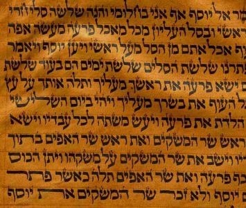 Oldest Torah Scroll Proves Yemenite, Chabad Versions Right