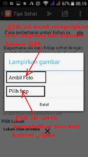 Panduan Lengkap Menambahkan Foto Pada Artikel blogspot Via Android