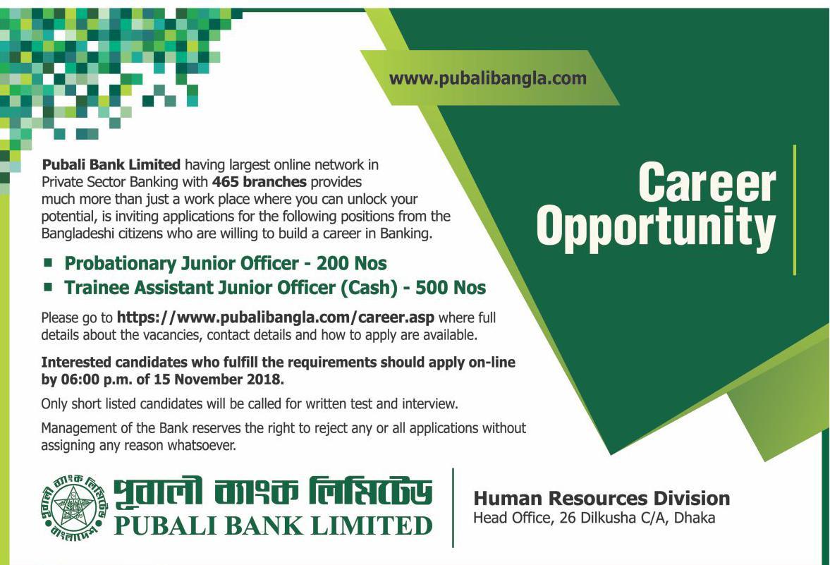 Pubali Bank Limited (PBL) Recruitment Circular 2018