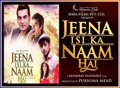 Jeena Isi Ka Naam Hai 2017 Hindi Download 400mb Pre-DvDRip