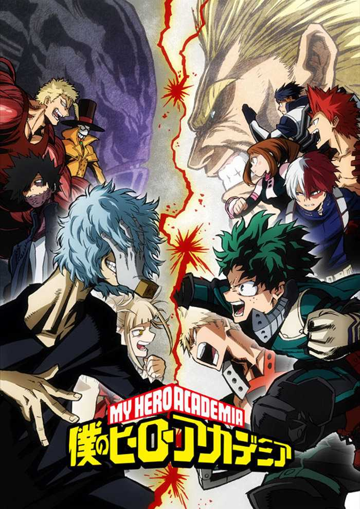 الحلقة السادسة من أنمي بطل أكاديميتي الموسم الـ3  Boku no Hero Academia S3 - 06