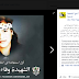 Mahmoud Abbas' party celebrates their first female suicide bomber (update)