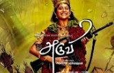 Aruvi 2017 Tamil Movie Watch Online