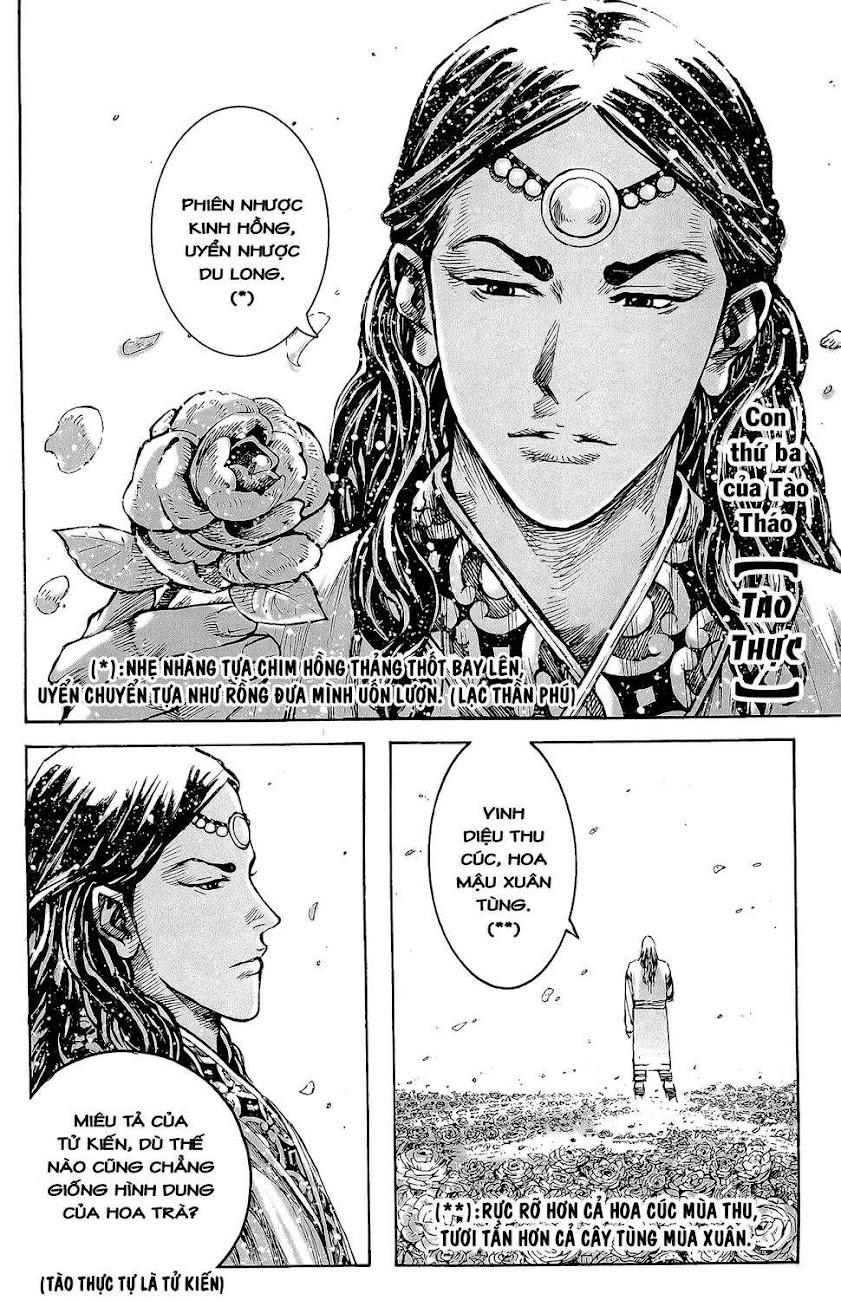 Hỏa phụng liêu nguyên Chương 366: Thơ hay hoa đẹp [Remake] trang 17