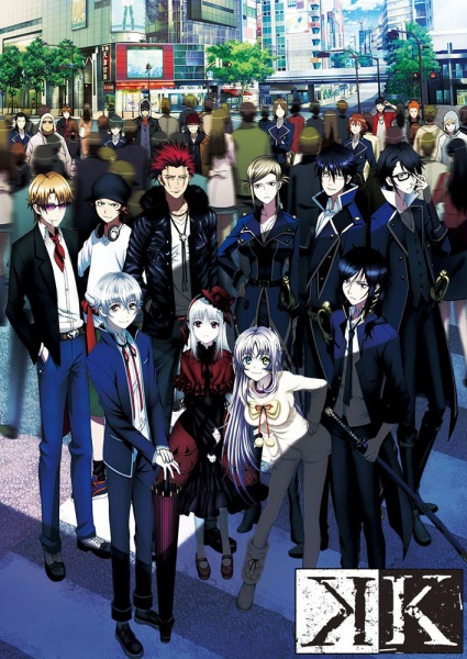 Hue Hue Anime Reviews: K Project: Season 1