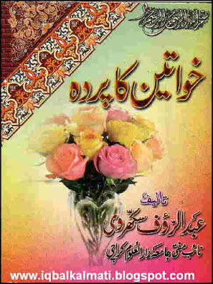Khawateen Ka Parda book